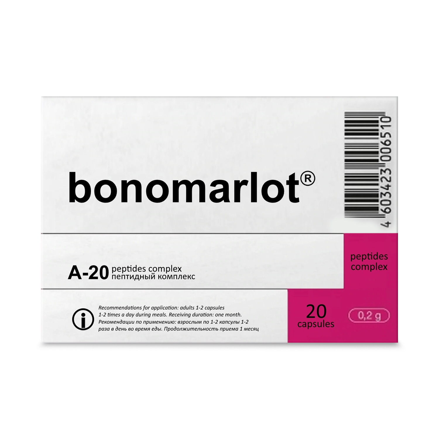Bone Marrow Peptide ( Bonomarlot)